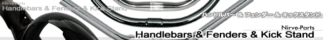 parts_handlebars